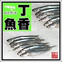 高鈣丁香魚