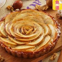 6吋玫瑰蘋果派