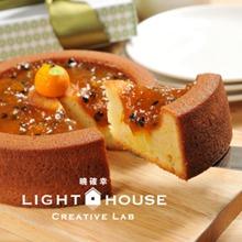 百香芒果醬配柑橘蛋糕