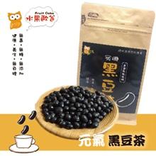 黑豆茶包10入