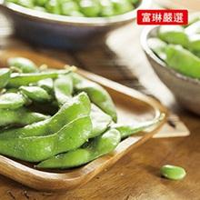 【富琳嚴選】外銷日本枝豆桑鹽味毛豆(15包入)