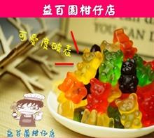 綜合熊熊QQ(400克)