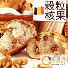 【紙蒸籠-歐式麵包】★比利時榖粒核果x10★
