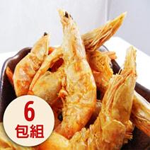 香脆蝦鮮咔啦脆蝦6包組