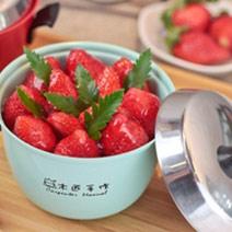 電鍋版【草莓舒芙蕾】