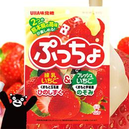 日本UHA味覺糖 雙味草莓果實軟糖