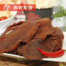 勁辣牛肉乾特價$199
