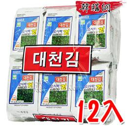 韓國!大川海苔12入