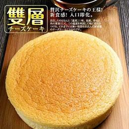 法式香草布蕾乳酪蛋糕<br>入口即化x雙層美味
