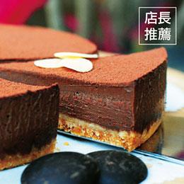 甜心巧克力派<br>天然酵素甜點