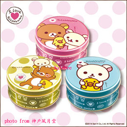 神戶風月堂❤拉拉熊三色圓罐鐵盒禮盒組