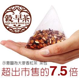 健康穀早茶★任選2罐 60包