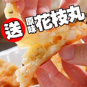 【起士月亮蝦餅】純花枝漿手作