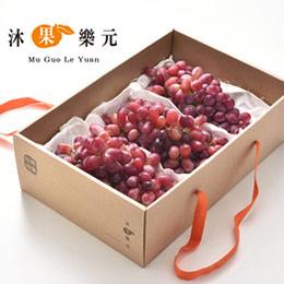 澳洲進口紅無籽葡萄3斤