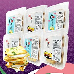 揪團購★手工牛軋餅6盒