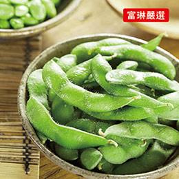 外銷日本★鹽味毛豆(10包入)