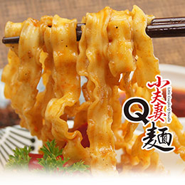 油蔥/麻辣/沙茶任選四袋(16份)
