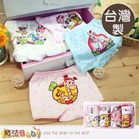 台灣製造布隆家族純棉四角內褲(4件組)