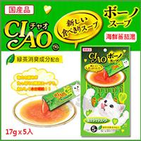 《日本CIAO》好食湯-海鮮蕃茄湯5入