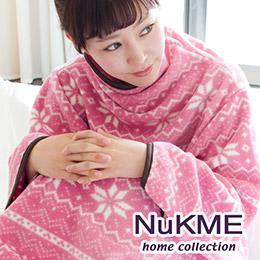 日本NuKME保暖袖毯系列