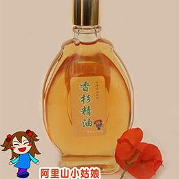 【阿里山小姑娘】台灣香杉精油100ml 森林芬多精/ 絕佳的森林浴