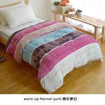 親膚法蘭絨暖暖被(150×200cm)