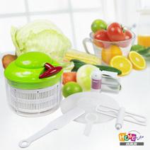 【快樂家】新一代拉拉蔬果調理器