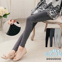 厚棉拼接立體條紋瑜珈式托腹內搭長褲