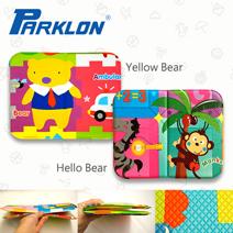 韓國Parklon GreenSoft 兒童摺疊坐墊