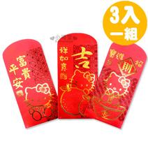Hello Kitty 金光閃閃金箔紅包袋