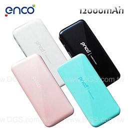 ENCO行動電源容量12000mAh