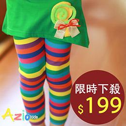 彩紅棒棒糖條紋造型褲裙(綠)