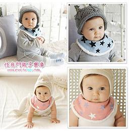 男女童嬰兒寶寶半圓加絨圍兜