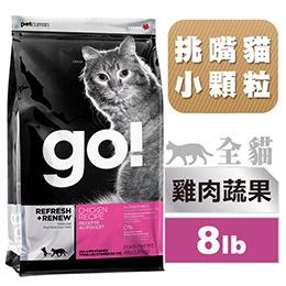 Go!/NOW 雙雙對對下單即送0.5磅以上
