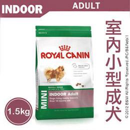法國皇家Royal Canin 小型室內成犬PRIA21 1.5KG