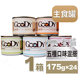 GooDY 93%紐西蘭鮮肉主食貓罐頭 五口味混一箱(一箱24罐)