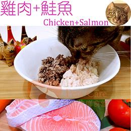 【貓鮮食】雞肉+鮭魚 真鮮包