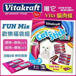 【德國唯它Vitakraft】貓咪專用肉條