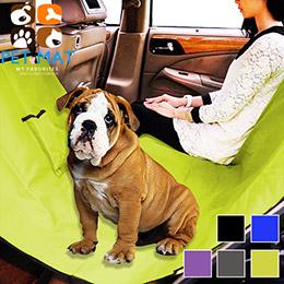 寵物車墊坐墊外出墊防護座墊