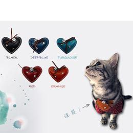 Heart項圈(小型犬 / 貓咪專用)