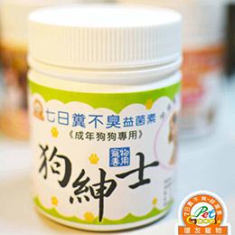 七日糞不臭-益菌素(100g/50天份)