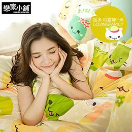 加多司貓咪米-雙人床包含兩件枕套