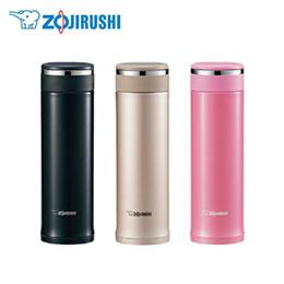 ZOJIRUSHI 象印不鏽鋼保溫瓶 JD48