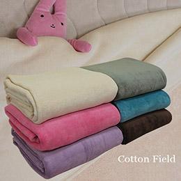 羊羔絨超細纖維超柔暖隨意毯