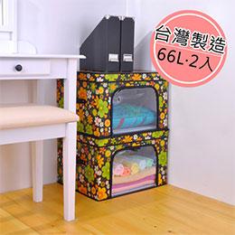 花朵收納箱/置物箱(66L)(2入)