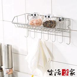 不鏽鋼廚房調味料掛勾架
