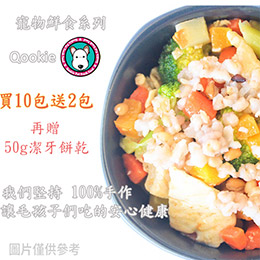 狗狗雞肉鮮食 100g