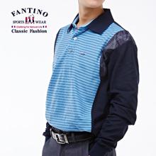 水藍橫條紋休閒上衣