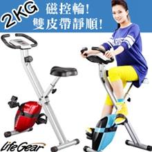法拉利磁控健身車