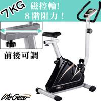 【來福嘉 LifeGear】20390 歐風豪華健身磁控車
